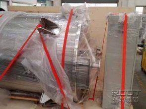 Saudi Arabia Fertilizer Pigment High Shear Vessel